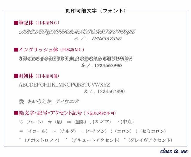 close to me ペアブレスレット SBR13-039-040 男女とも大文字のみ対応