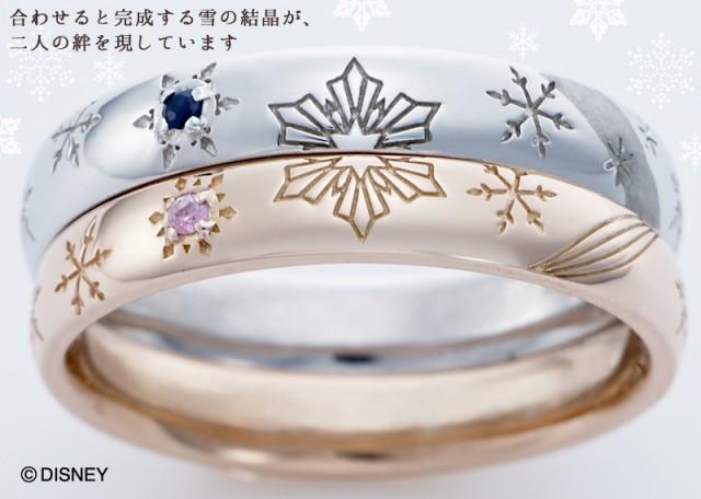 ペアリング 【ディズニー】アナと雪の女王 whiteclover-anayuki-1-2