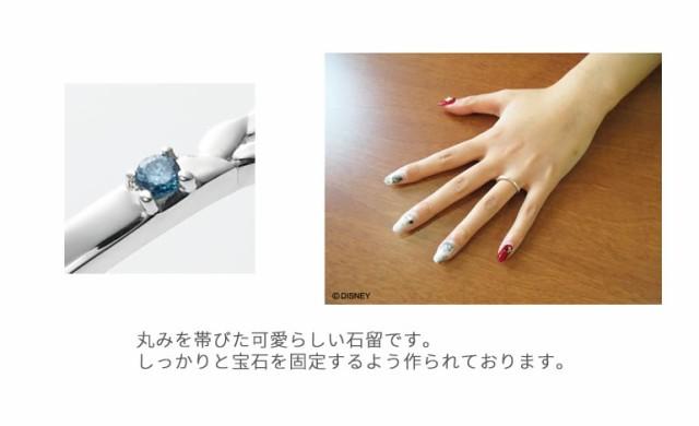 【ディズニー】アナと雪の女王 レディース 単品 whiteclover-anayuki-3 ブルーダイヤモンド
