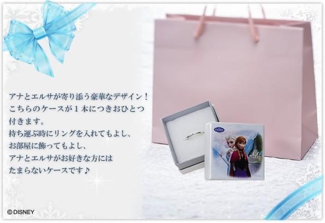 アナと雪の女王 専用ケース