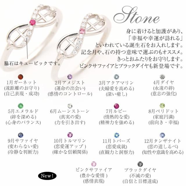 ペアリング レディースペア LGBT Himegoto hime-26-2966