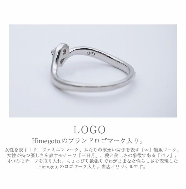 ペアリング レディースペア LGBT Himegoto hime-28-1758-1759