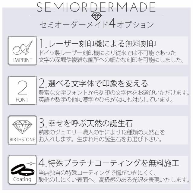セミオーダーメイドアイテムはお客様のお声から生まれたシリーズです。