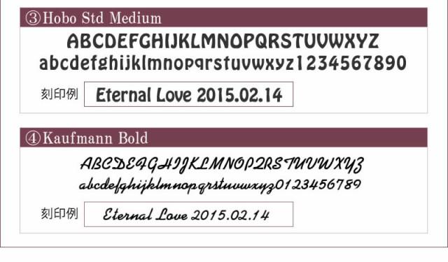3.刻印内容にご使用される記号、マークなどは文字化けを防ぐためカタカナ名でご入力ください。