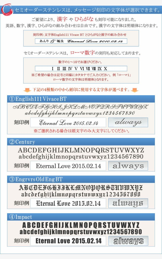 刻印内容にご使用される記号、マークなどは文字化けを防ぐためカタカナ名でご入力ください。
