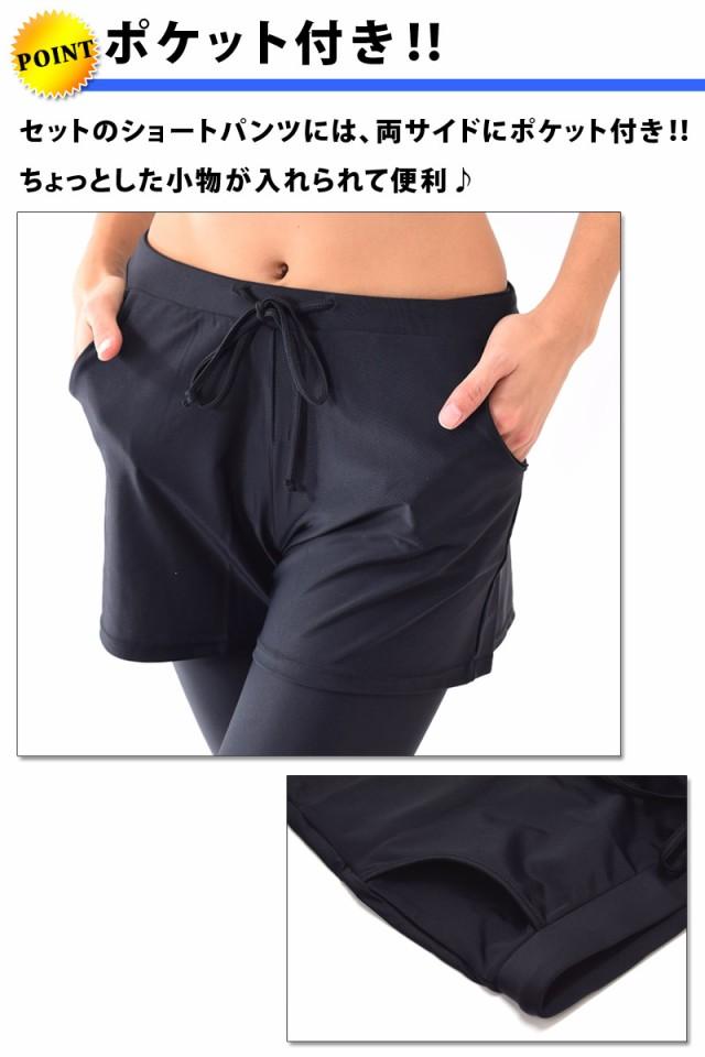 ポケット ランニングショートパンツ