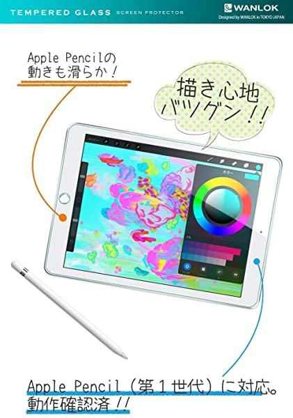 iPad 10.2 保護フィルム 第7世代 2019 年秋モデル 新型 モデル ...