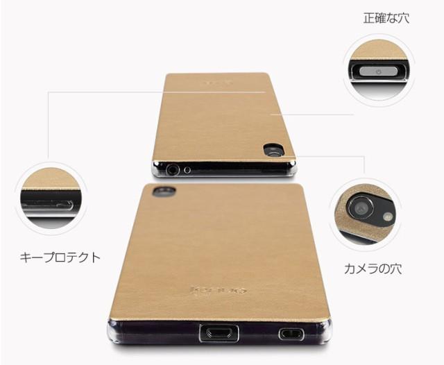 f8409fea32 Xperia Z5 Premium 背面カバー. Xperia Z5 Premium 背面カバー. Xperia Z5 Premium 背面カバー. Xperia  Z5 Premium ケース TPU ソフト 耐衝撃 レザー ...