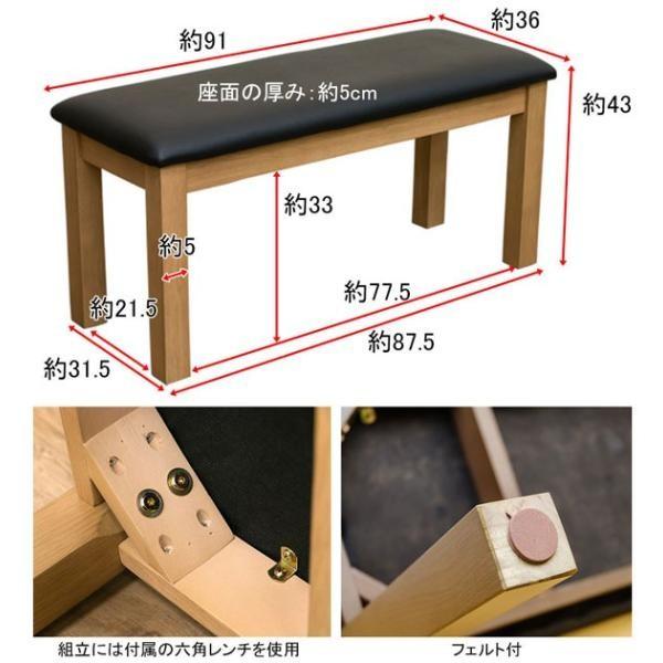 ダイニングベンチ 玄関ベンチ 廊下用 合成皮革 玄関 腰掛け リビング ベンチ シンプル - aimcube画像4