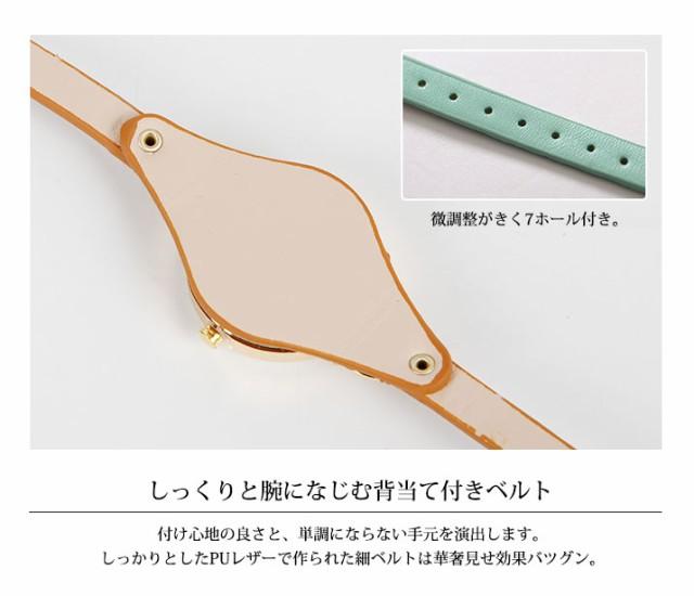 bdfb699358 腕時計 背当て付きカントリー調デザインウォッチ レディース 小物 雑貨 ...