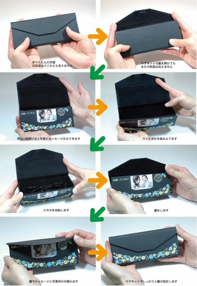 写真印刷メガネケース