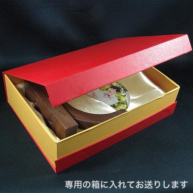 木製台座クリスタル