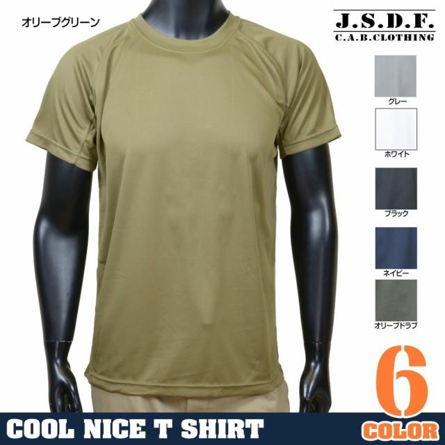 J.S.D.F.半袖Tシャツ65252枚組