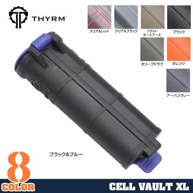 THYRMバッテリーケースCellVaultXL単3電池4本収納