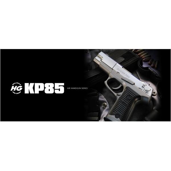 東京マルイエアガンルガーKP85