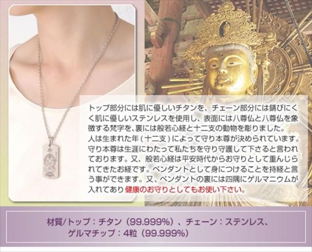 商品ID K8563 の商品画像 4