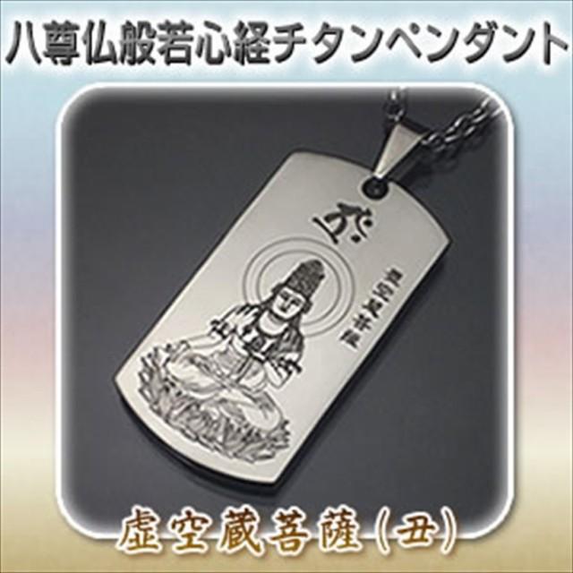商品ID K8563 の商品画像 8