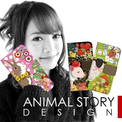 動物デザイン手帳型ケース