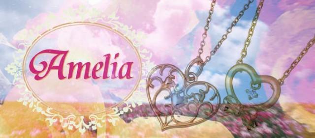 amelia/アメリア